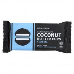 Eating Evolved Coconut...