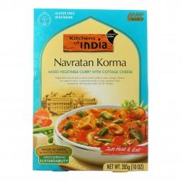 Kitchen Of India Dinner -...