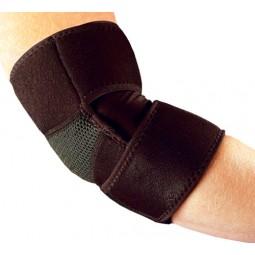 Elbow Wrap Black Universal