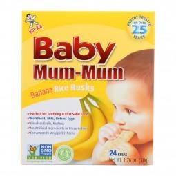 Hot Kid Baby Mum Rice...