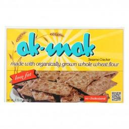 Ak Mak Bakeries - Armenian...