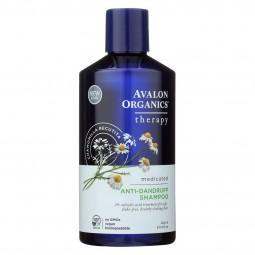 Avalon Active Organics...