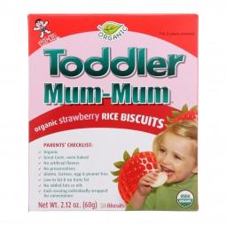 Hot Kid Toddler Mum -...
